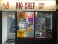 Well Established Class 3 Hot Food Takeaway in Great Condition - Ref 1608