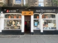 Highly Successful Edinburgh City Centre Restaurant in Sought After Location - Ref 1622